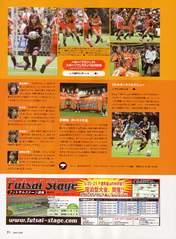 Konno Asami,   Berryz Koubou,   C-ute,   Satoda Mai,   Kimura Asami,   Korenaga Miki,   Gatas Brilhantes H.P.,   Magazine,