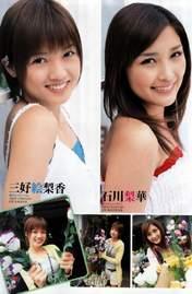 Ishikawa Rika,   Miyoshi Erika,   Biyuden,   Magazine,