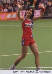 Murakami Megumi,