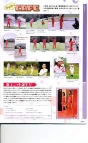 Matsuura Aya,   Magazine,