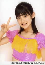 Tsugunaga Momoko,