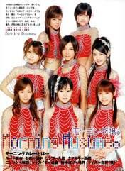 Fujimoto Miki,   Kamei Eri,   Kusumi Koharu,   Magazine,   Michishige Sayumi,   Morning Musume,   Niigaki Risa,   Takahashi Ai,   Tanaka Reina,   Yoshizawa Hitomi,