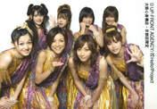 Morning Musume,   Niigaki Risa,   Michishige Sayumi,   Tanaka Reina,   Kusumi Koharu,   Fujimoto Miki,   Kamei Eri,   Yoshizawa Hitomi,   Takahashi Ai,