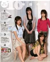 Morning Musume,   Niigaki Risa,   Michishige Sayumi,   Tanaka Reina,   Magazine,   Takahashi Ai,