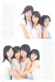 Kumai Yurina,   Sugaya Risako,   Natsuyaki Miyabi,   Sudou Maasa,   Tsugunaga Momoko,   Shimizu Saki,   Tokunaga Chinami,   Berryz Koubou,   Magazine,