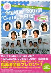 Yajima Maimi,   Arihara Kanna,   Suzuki Airi,   Umeda Erika,   Hagiwara Mai,   Okai Chisato,   Nakajima Saki,   C-ute,   Photobook,