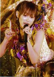 Takahashi Ai,