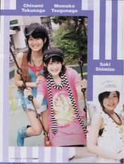 Tsugunaga Momoko,   Shimizu Saki,   Tokunaga Chinami,   Berryz Koubou,   Magazine,