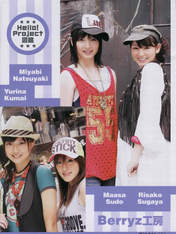 Kumai Yurina,   Sugaya Risako,   Natsuyaki Miyabi,   Sudou Maasa,   Berryz Koubou,   Magazine,