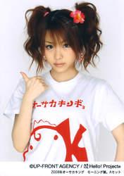 Tanaka Reina,