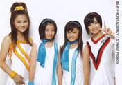 Niigaki Risa,   Shimizu Saki,   Fukuda Kanon,   Ogawa Saki,