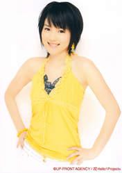 Mitsui Aika,