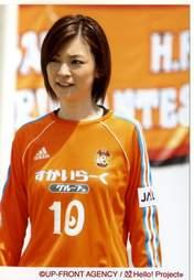 Yoshizawa Hitomi,   Gatas Brilhantes H.P.,