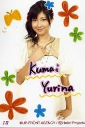 Kumai Yurina,
