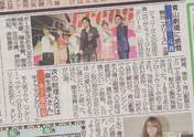 Fujimoto Miki,   Magazine,
