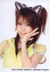 Tanaka Reina,   Haromoni,