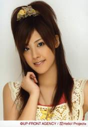 Natsuyaki Miyabi,