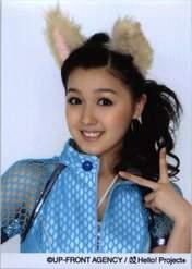 Kusumi Koharu,   Haromoni,
