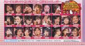 Mano Erina,   Korenaga Miki,   Noto Arisa,   Aoki Erina,   Tanaka Anri,   Sengoku Minami,   Sawada Yuri,   Mutou Mika,   Furukawa Konatsu,   Sainen Mia,   Mori Saki,   Kitahara Sayaka,   Komine Momoka,   Wada Ayaka,   Maeda Yuuka,   Fukuda Kanon,   Saho Akari,   Okai Asuna,   Sekine Azusa,   Ogawa Saki,   Maeda Irori,   Arai Manami,   Hello! Pro Egg,
