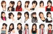 Kikkawa Yuu,   Noto Arisa,   Aoki Erina,   Tanaka Anri,   Sengoku Minami,   Sawada Yuri,   Mutou Mika,   Furukawa Konatsu,   Sainen Mia,   Mori Saki,   Kitahara Sayaka,   Komine Momoka,   Wada Ayaka,   Maeda Yuuka,   Fukuda Kanon,   Saho Akari,   Okai Asuna,   Sekine Azusa,   Ogawa Saki,   Maeda Irori,   Arai Manami,   Hello! Pro Egg,