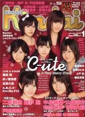 Yajima Maimi,   Arihara Kanna,   Suzuki Airi,   Umeda Erika,   Hagiwara Mai,   Okai Chisato,   Nakajima Saki,   C-ute,   Magazine,