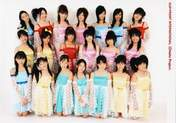 Kikkawa Yuu,   Mano Erina,   Noto Arisa,   Tanaka Anri,   Sengoku Minami,   Furukawa Konatsu,   Mori Saki,   Kitahara Sayaka,   Komine Momoka,   Wada Ayaka,   Maeda Yuuka,   Fukuda Kanon,   Saho Akari,   Okai Asuna,   Sekine Azusa,   Ogawa Saki,   Maeda Irori,   Arai Manami,   Hello! Pro Egg,   Takeuchi Akari,   Kaneko Rie,   Fukumura Mizuki,