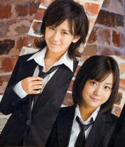 Hagiwara Mai,   Okai Chisato,