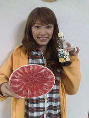 Satoda Mai,
