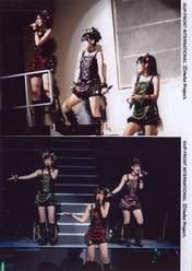 Natsuyaki Miyabi,   Tsugunaga Momoko,   Suzuki Airi,   Buono!,