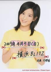 Kitahara Sayaka,