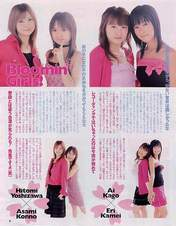 Kamei Eri,   Konno Asami,   Yoshizawa Hitomi,   Kago Ai,   Morning Musume Sakura Gumi,   Magazine,