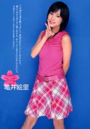 Kamei Eri,   Morning Musume Sakura Gumi,   Magazine,
