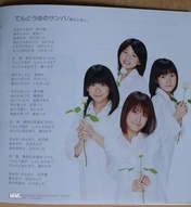 """Qian Lin, Linlin"",   Fukuda Kanon,   Takeuchi Akari,   Miyamoto Karin,"