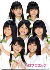 Wada Ayaka,   Maeda Yuuka,   Fukuda Kanon,   Saho Akari,   Ogawa Saki,   Takeuchi Akari,   Miyamoto Karin,