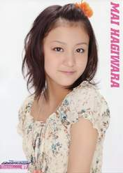 Hagiwara Mai,