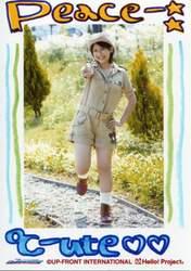 Okai Chisato,