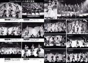 """Morning Musume,   Niigaki Risa,   Michishige Sayumi,   Tanaka Reina,   Kusumi Koharu,   Kamei Eri,   Yajima Maimi,   Kumai Yurina,   Sugaya Risako,   Natsuyaki Miyabi,   Mitsui Aika,   Sudou Maasa,   """"Li Chun, Junjun"""",   Tsugunaga Momoko,   Suzuki Airi,   Shimizu Saki,   Tokunaga Chinami,   Berryz Koubou,   Umeda Erika,   """"Qian Lin, Linlin"""",   Okai Chisato,   Nakajima Saki,   C-ute,   Mano Erina,   Wada Ayaka,   Maeda Yuuka,   Fukuda Kanon,   Saho Akari,   Ogawa Saki,   Buono!,   High-King,   Takeuchi Akari,   Miyamoto Karin,   Aa!,   Guardians 4,   S/mileage,   Shin Minimoni,   Pucchi Moni V,   Tanpopo#,   Takahashi Ai,"""