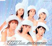 Yajima Maimi,   Yaguchi Mari,   Tsugunaga Momoko,   Shimizu Saki,   Umeda Erika,   Murakami Megumi,   ZYX,