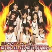 "Morning Musume,   Niigaki Risa,   Michishige Sayumi,   Tanaka Reina,   Kusumi Koharu,   Kamei Eri,   Mitsui Aika,   ""Li Chun, Junjun"",   ""Qian Lin, Linlin"",   Takahashi Ai,"