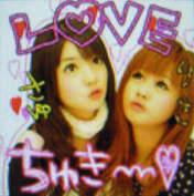 Niigaki Risa,   Michishige Sayumi,