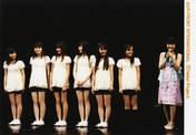 Mano Erina,   Komine Momoka,   Wada Ayaka,   Maeda Yuuka,   Fukuda Kanon,   Sekine Azusa,   Ogawa Saki,   S/mileage,