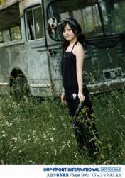 Kusumi Koharu,   Photobook,   ,
