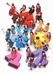 "Morning Musume,   Niigaki Risa,   Michishige Sayumi,   Tanaka Reina,   Kamei Eri,   Yajima Maimi,   Kumai Yurina,   Sugaya Risako,   Natsuyaki Miyabi,   Mitsui Aika,   Sudou Maasa,   ""Li Chun, Junjun"",   Tsugunaga Momoko,   Suzuki Airi,   Shimizu Saki,   Tokunaga Chinami,   Berryz Koubou,   ""Qian Lin, Linlin"",   Hagiwara Mai,   Okai Chisato,   Nakajima Saki,   C-ute,   Mano Erina,   Wada Ayaka,   Maeda Yuuka,   Fukuda Kanon,   Ogawa Saki,   Hello! Project,   S/mileage,   Takahashi Ai,"