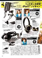 Yoshizawa Hitomi,   Magazine,