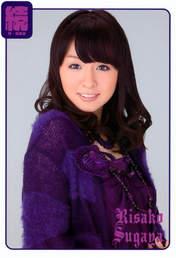 Sugaya Risako,   ZYX,