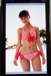 Mano Erina,   Magazine,