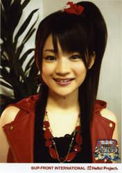 Maeda Yuuka,   High-King,