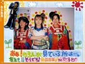 Tanaka Reina,   Natsuyaki Miyabi,   Suzuki Airi,   Hagiwara Mai,   Aa!,