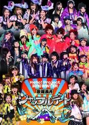 "Niigaki Risa,   Michishige Sayumi,   Tanaka Reina,   Kamei Eri,   Yajima Maimi,   Kumai Yurina,   Sugaya Risako,   Natsuyaki Miyabi,   Mitsui Aika,   Sudou Maasa,   ""Li Chun, Junjun"",   Tsugunaga Momoko,   Suzuki Airi,   Shimizu Saki,   Tokunaga Chinami,   ""Qian Lin, Linlin"",   Hagiwara Mai,   Okai Chisato,   Nakajima Saki,   Biyuden,   Mano Erina,   Wada Ayaka,   Maeda Yuuka,   Fukuda Kanon,   Saho Akari,   Ogawa Saki,   Buono!,   High-King,   Takeuchi Akari,   Miyamoto Karin,   Aa!,   Guardians 4,   Shin Minimoni,   Pucchi Moni V,   Tanpopo#,   ZYX,   Takahashi Ai,"