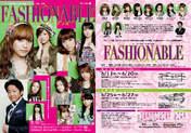 "Morning Musume,   Niigaki Risa,   Michishige Sayumi,   Tanaka Reina,   Kamei Eri,   Mitsui Aika,   ""Li Chun, Junjun"",   ""Qian Lin, Linlin"",   Nakajima Saki,   Takahashi Ai,"